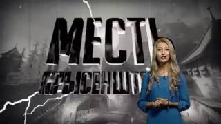 O.K. Daily with Gunel 12.10.2016  (на русском)