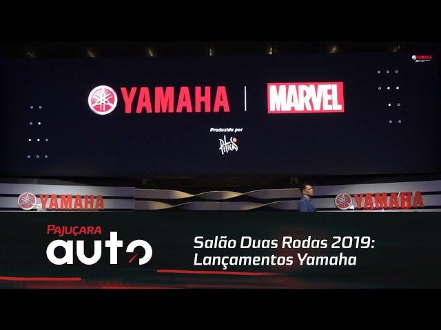 Salão Duas Rodas 2019: Lançamentos Yamaha