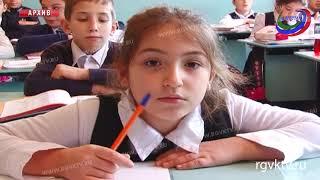 К 2025 году обучение в школах Дагестана станет полностью односменным