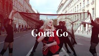 [KPOP IN PUBLIC] CHUNG HA (청하)  - Gotta Go (벌써 12시) dance cover by Divine
