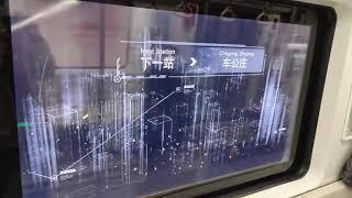 北京地铁 新车窗 注意,这是车窗!这真的是车窗! screenshot 1