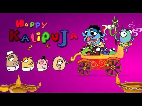 kali puja, happy diwali Special Whatsapp...