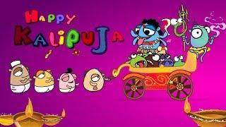 kali puja, happy diwali Special Whatsapp Status Video,Wishes - Happy Diwali Funny Video 2017