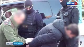 ГТРК Белгород - Белгородским УФСБ перекрыт канал поступления оружия и боеприпасов