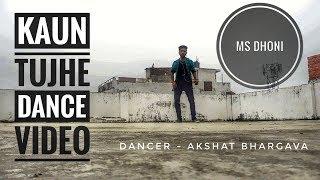 KAUN TUJHE Dance Video   M.S. DHONI -THE UNTOLD STORY   Amaal Mallik Palak   Akshat Bhargava