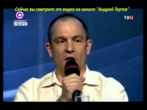 Андрей Окара на...