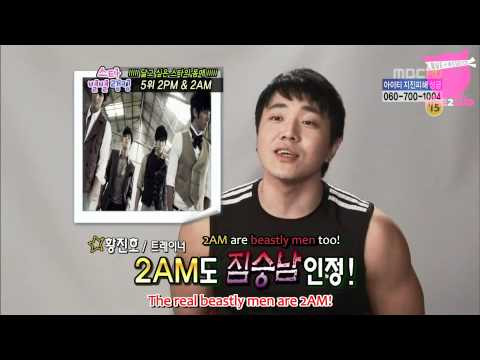 2PM And 2AM - MBC Section TV One Day Cute Eng