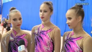 В Пензе проходят соревнования по художественной гимнастике