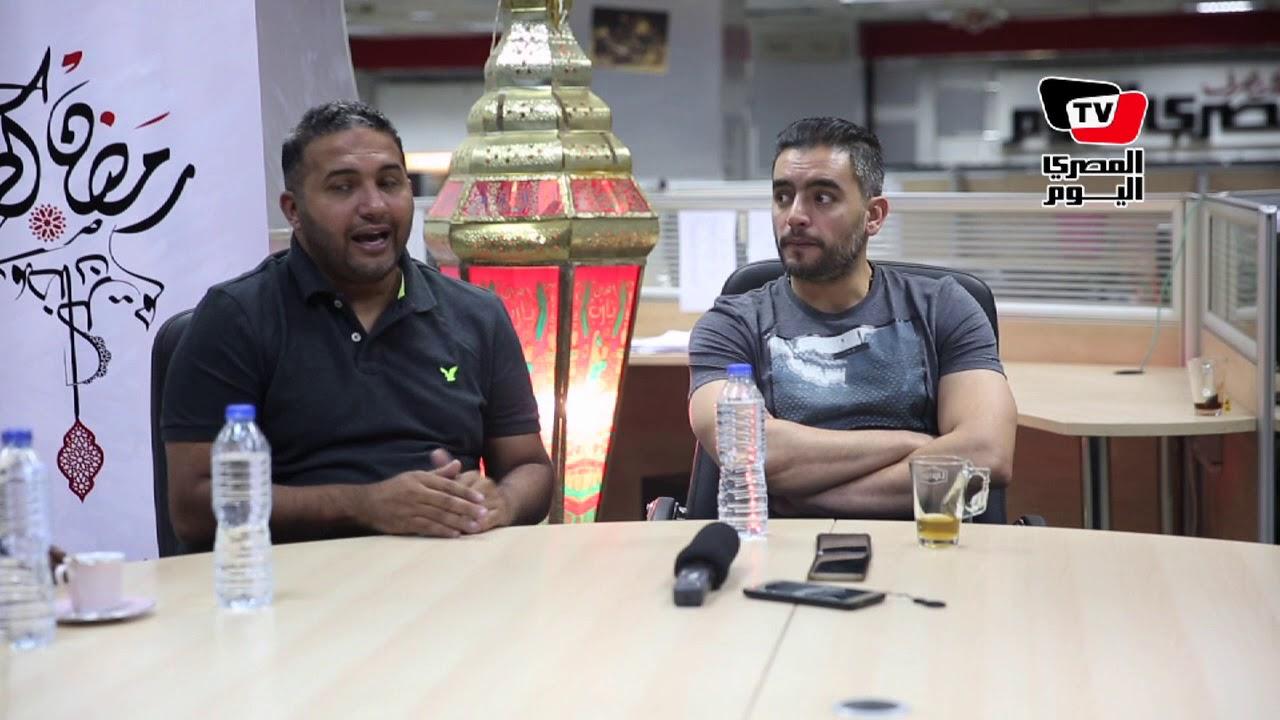 المصري اليوم:مخرج «فوق السحاب» عن أخطاء الإخراج في رمضان: «التوقيت والسرعة السبب»