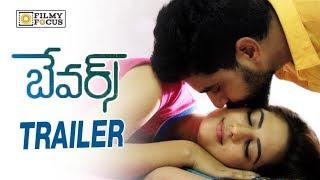 Bewars Movie Official Trailer || Sanjosh, Harshitha, Rajendra Prasad - Filmyfocus.com