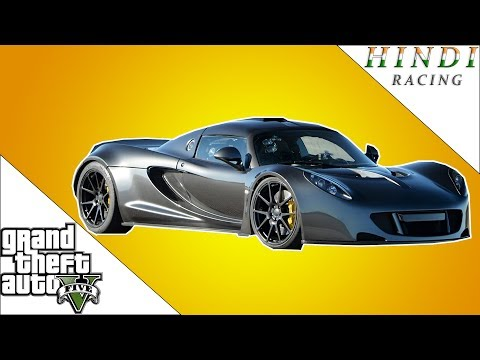 GTA 5 RACING HENNESSEY VENOM HINDI #56