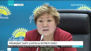 Тамара Дүйсенова: Инфекцияның дендеуіне медициналық ұйымдардың дер кезінде шара қолданбауы себеп