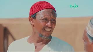 رحلة للبلد مع المبدع فضيل | دراما سودانية