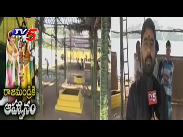 Arrangements for Maharudra Yagam by TV5 Done at Arts College Grounds in Rajahmundry | TV5 News
