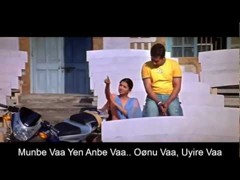 Munbe Vaa with Lyrics HD