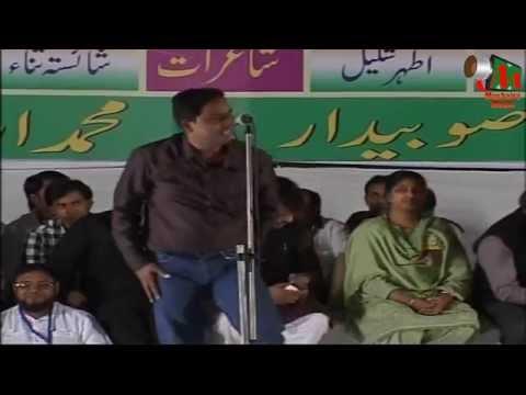 Hashim Firozabadi GEET [HD] Govandi Mushaira, 19/01/2013, Org Ashhad Ali, MUSHAIRA MEDIA