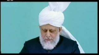 Islam Ahmadiyya Martyrdom Report - Professor Mohammad Yusuf - Rachna Town Lahore part 1 of 2