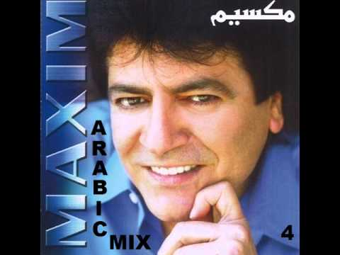 Maxim (Arabic Mix) (Part 4)