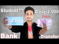 Earn Real Money Rs.2000 in Every 20 Minute | 100% Money Withdrawl with Bank | MouthShut