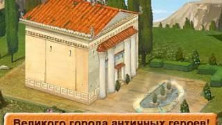 Геймплей игры Герои Эллады 2. Олимпия