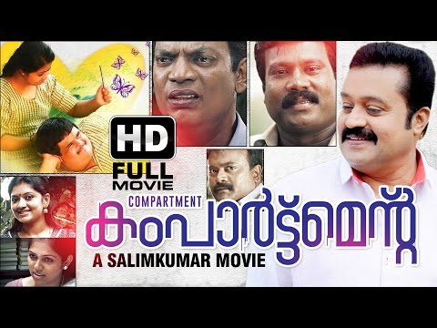 Compartment Malayalam Full Movie 2016 | Latest Malayalam HD Movie | Kalabhavan Mani | Salim Kumar