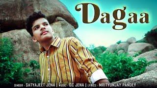 Dagaa - Satyajeet Jena    Official Video    New Sad Songs 2021