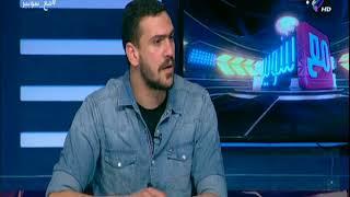 حقيقة تأثر محمد النني بعد رحيل فينجر | مع شوبير