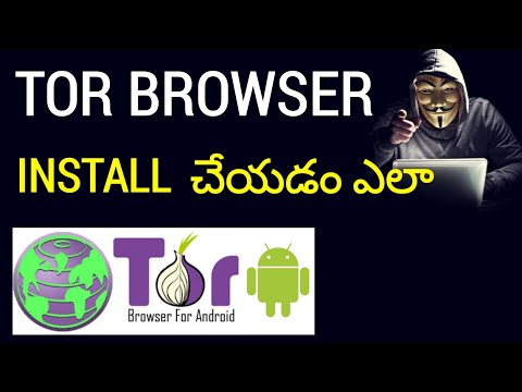 Tor Browser install and setup tutorials   How to install Tor browser in android mobile