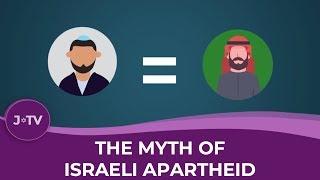 The Myth of Israeli Apartheid