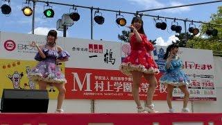 香川発アイドル きみともキャンディ 2017/05/04/ 丸亀市 丸亀城お堀端特...