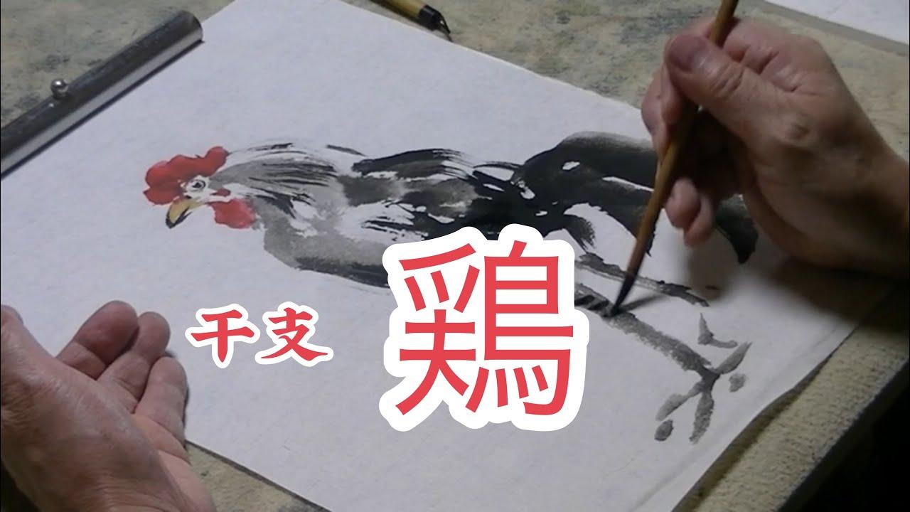 オナガドリ(尾長鳥、尾長鶏) - 動物図鑑 - 動物写真のホームページ