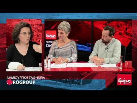"""Συνέντευξη στο """"ThePressProject"""" για τη μετατροπή της ΓΓΔΕ σε ανεξάρτητη και το """"Υπερ-ταμείο"""" δημόσιας περιουσίας"""
