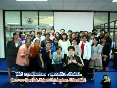 PWDsThai.com Video