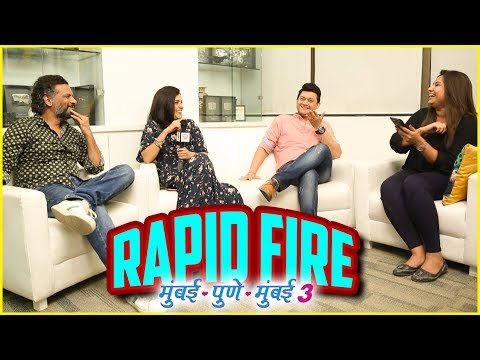Rapid Fire With Team Mumbai Pune Mumbai 3 | Swapnil Joshi |
