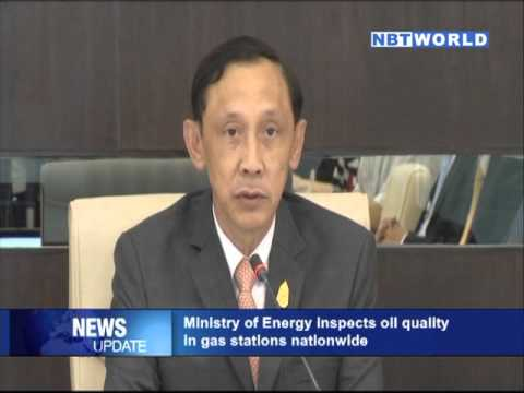 Ministry of Energy inspects oil quality in gas stations nationwide