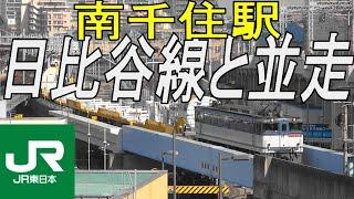 ロングレール輸送車 キヤE195系 甲種輸送のようす(越谷貨物タ⇒田端操)