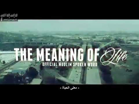 Meaning Of Life / Talk Islam