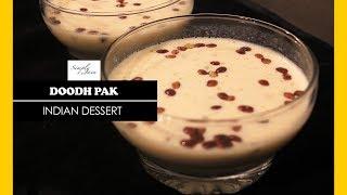 Doodh Paak | How To Make Doodhpak | Indian Dessert | Simply Jain