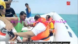 برنامج رامز قرش البحر الحلقة السادسة (6) ضيوف الحلقة عبد الباسط حمودة و سعد الصغي