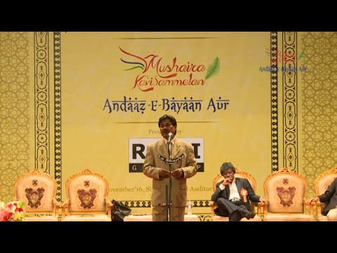 15. Tahir Faraz – Andaaz-E-Bayaan-Aur...