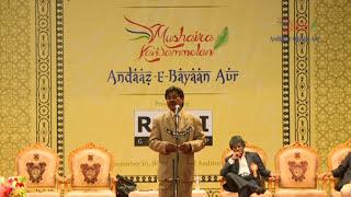 15. Tahir Faraz – Andaaz-e-bayaan-aur Mushaira 2016 – 4k & Hd - Dubai