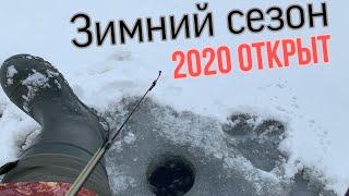 Зимняя рыбалка в Ленинградской области Зимний сезон 2020 открыт Ловля окуня на мормышку