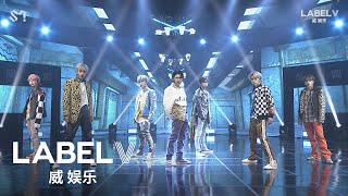 WayV 威神V '秘境 (Kick Back)' Performance Stage