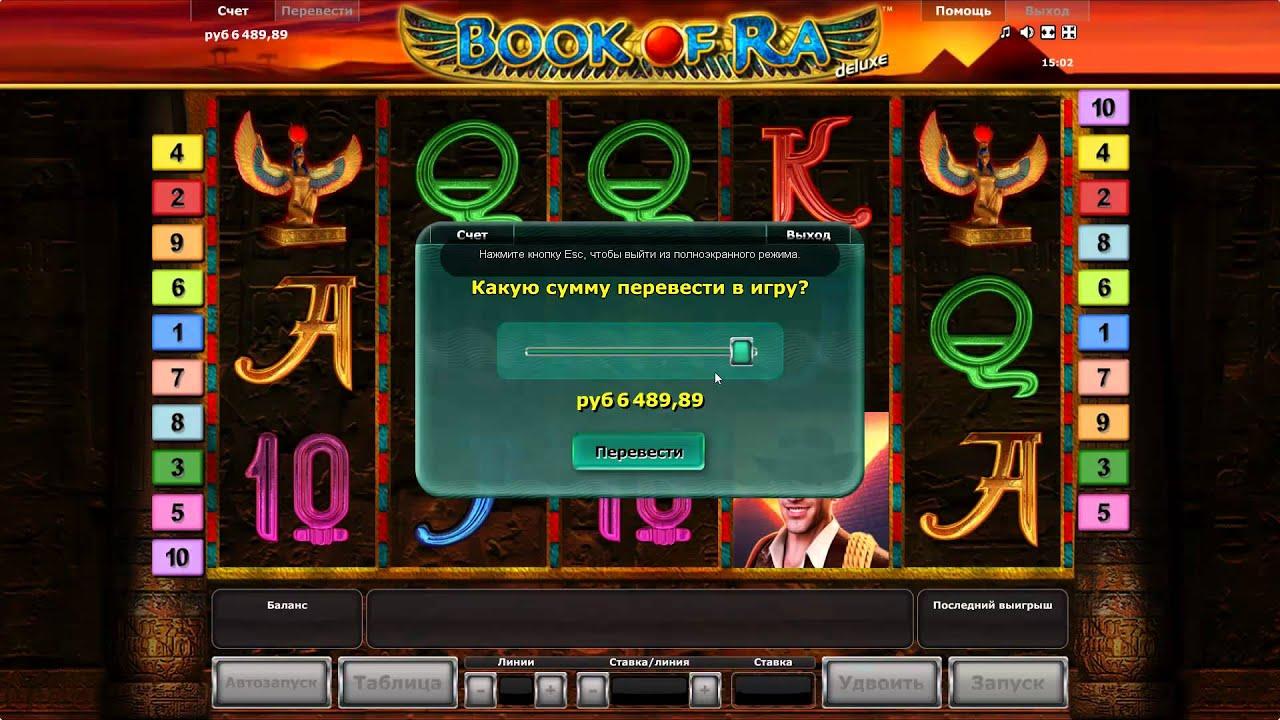 Игровые автоматы qwasar lang ru игровые автоматы подвох