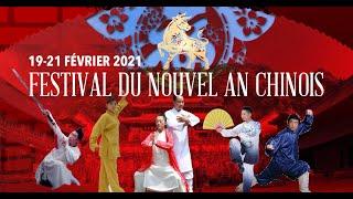 Bientôt Aux Temps Du Corps Festival Du Nouvel An Chinois