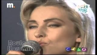 Roula Koromila TV - Oι Ace Of Bace στο CIAO ANT1