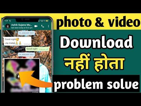 Whatsapp se download nahi ho raha hai ? Whatsapp se photo download nahi ho raha hai