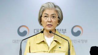 강경화, 재외투표 차질에 이해 당부 / 연합뉴스TV (YonhapnewsTV)