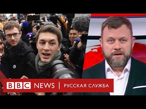 """""""Московское дело"""". Судный день-2. ТВ-новости"""