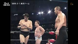 All Japan Pro Wrestling six-man tag team match - 1998.5.1 ジャンボ...